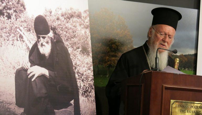 Ο ασπασμός του Οσίου Παϊσίου με τον Οικ. Πατριάρχη Βαρθολομαίο (ΒΙΝΤΕΟ)