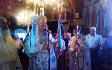 Η εορτή της Αγίας Μαρίνας στη Νάξο (ΦΩΤΟ)