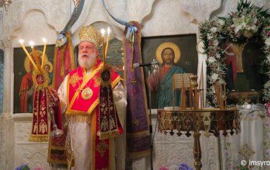 Αγρυπνία στην Ι. Μονή Αγίας Ειρήνης της Χρυσοβαλάντου στην Άνδρο (ΦΩΤΟ)