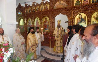 Εορτή του Αγ. Παρθενίου Επισκόπου Ραδοβισδίου στον τόπο καταγωγής του (ΦΩΤΟ)