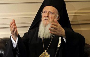 Ο Οικουμενικός Πατριάρχης καταδικάζει το πραξικόπημα