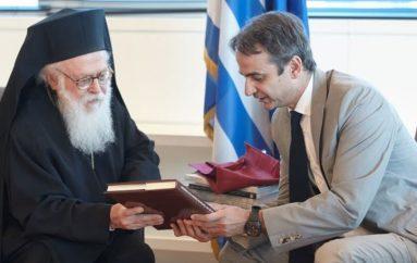 Συνάντηση του Κυριάκου Μητσοτάκη με τον Αρχιεπίσκοπο Αλβανίας (ΦΩΤΟ)