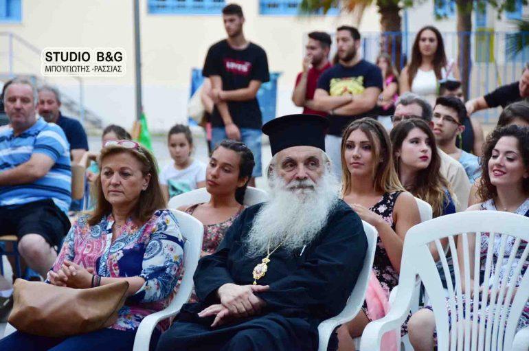 Ο Μητροπολίτης Αργολίδος σε γιορτή αποφοίτησης μαθητών (ΦΩΤΟ)
