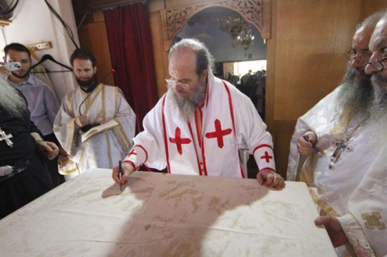 Εγκαίνια Παρεκκλησίου στα Γαβριάδια Ιερισσού (ΦΩΤΟ)