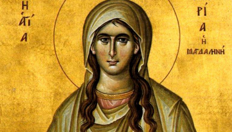 Ποια ήταν η Μαρία από τα Μάγδαλα;