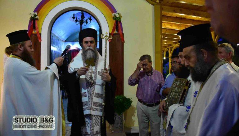 Εσπερινός για την εορτή του θαύματος της Αγ. Ευφημίας στην Τίρυνθα Ναυπλίου