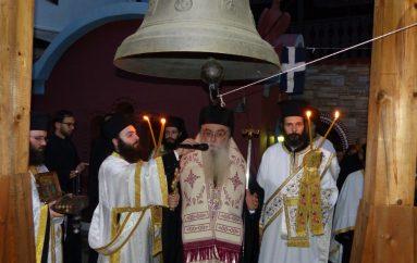 Η Ακολουθία του Εσπερινού στο Μοναστήρι των Αγίων Αναργύρων Καστορίας (ΦΩΤΟ)