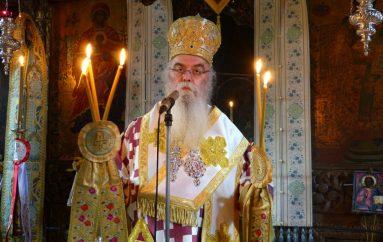 Λαμπρός εορτασμός της Ιεράς Μονής Αγίων Αναργύρων Μελισσοτόπου (ΦΩΤΟ)