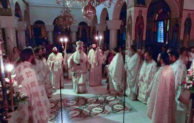 Τον Άγιο Παΐσιο τον Αγιορείτη γιόρτασε η Καστοριά (ΦΩΤΟ)