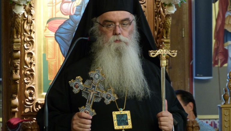 Πανηγυρικός Εσπερινός για τον Άγιο Δημήτριο τον εκ Σαμαρίνης (ΦΩΤΟ – ΒΙΝΤΕΟ)