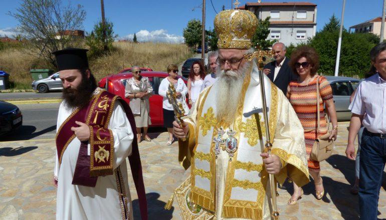 Καστορίας Σεραφείμ: «Να μείνουμε πιστοί στην Ορθόδοξη Εκκλησία» (ΦΩΤΟ)
