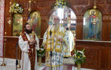 Τον προστάτη των Γουνοποιών τίμησε η Καστοριά (ΦΩΤΟ)