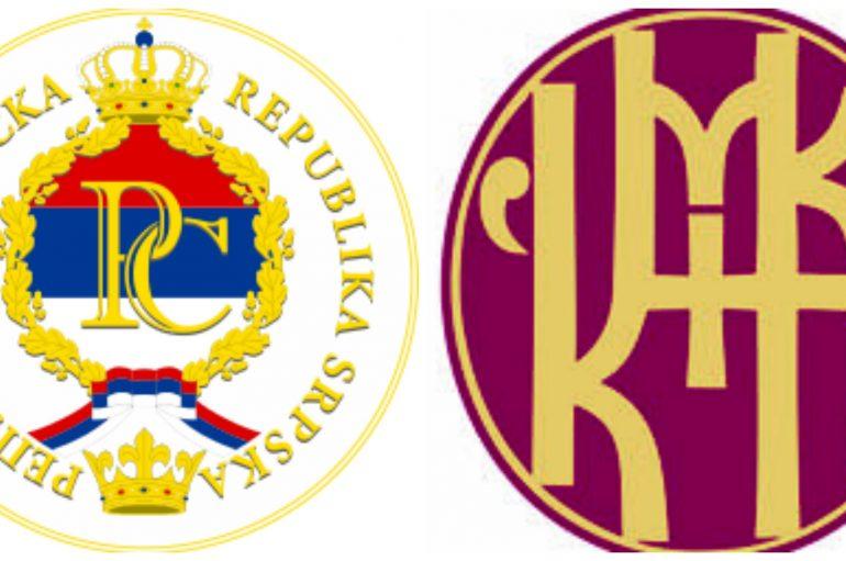 Ευχαριστήρια επιστολή της Σερβικής Δημοκρατίας στην Ελλάδα προς τον Μητροπολίτη Κίτρους