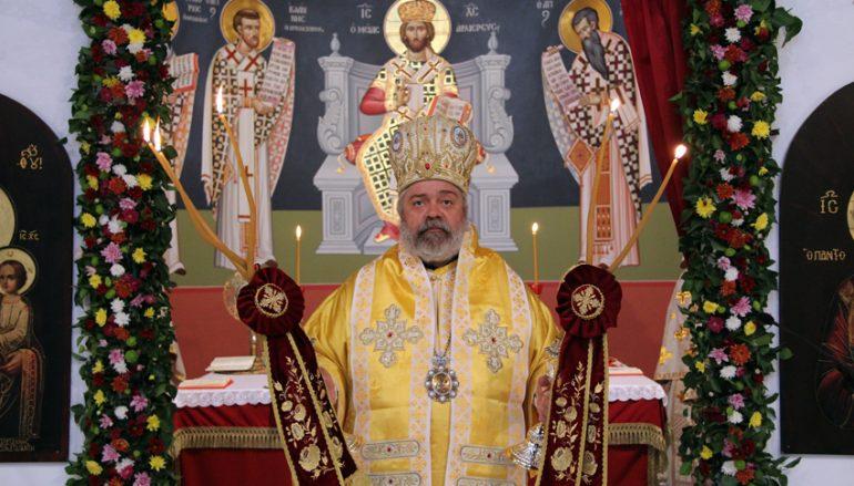 Η εορτή του Αγίου Ιωάννου Μαξίμοβιτς στο Τρίκορφο Φωκίδος (ΦΩΤΟ)