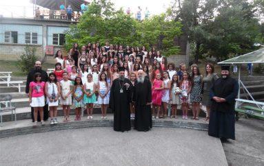 Γιορτή λήξης πρώτης κατασκηνωτικής περιόδου των κοριτσιών στη »Χριστιανική Αγωγή» Καρδίτσας (ΦΩΤΟ)