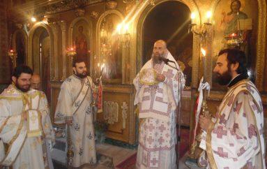 Η εορτή του Αγίου Παντελεήμονος στην Ι. Μ. Θεσσαλιώτιδος (ΦΩΤΟ)