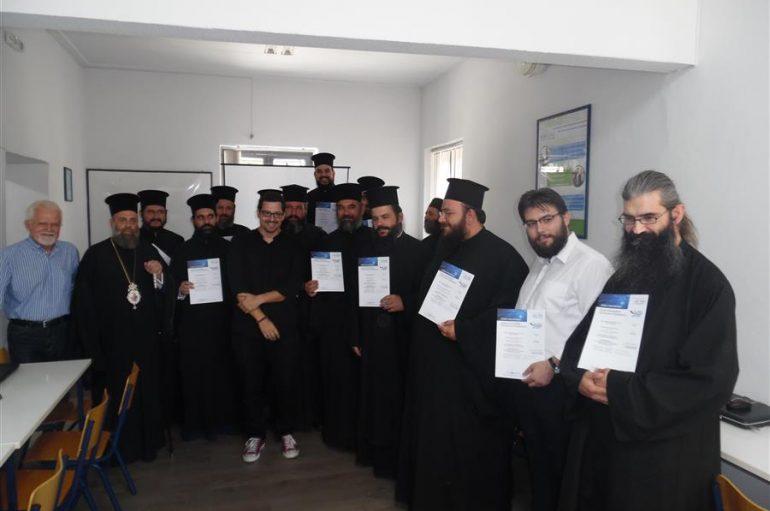 Απονομή Πιστοποιητικών Πληροφορικής σε κληρικούς της Ι. Μ. Θεσσαλιώτιδος (ΦΩΤΟ)