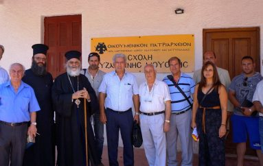 Πτυχιακές εξετάσεις βυζαντινής μουσικής στην Ι. Μ. Λέρου (ΦΩΤΟ)
