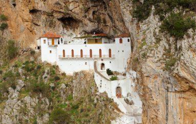 Εκοιμήθη η μοναχή Σαλώμη της Ι. Μονής Κοιμήσεως της Θεοτόκου Κανδήλας