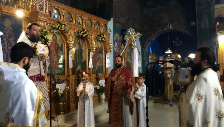Η εορτή της Αγίας Μαρίνας στην Ι.Μ. Νέας Ιωνίας και Φιλαδελφείας (ΦΩΤΟ)