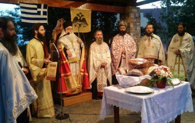 Ο εορτασμός της Αγίας Παρασκευής στη Μητρόπολη Δημητριάδος (ΦΩΤΟ)