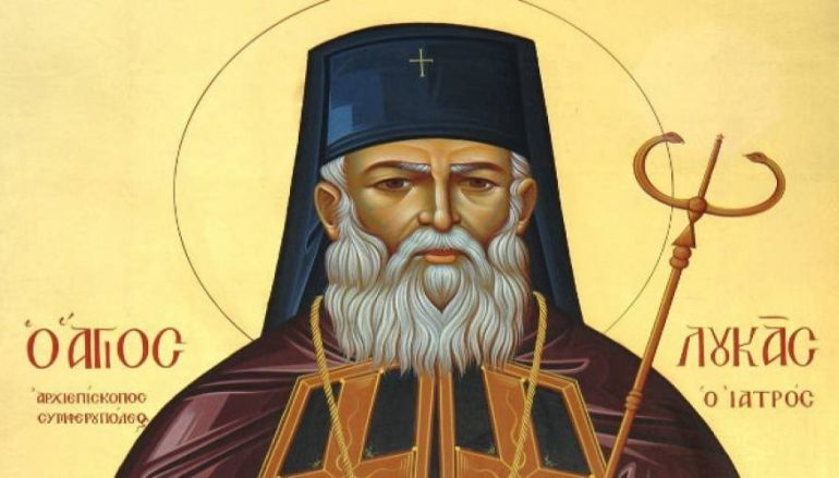 Το θαύμα του Αγίου Λουκά του Ιατρού