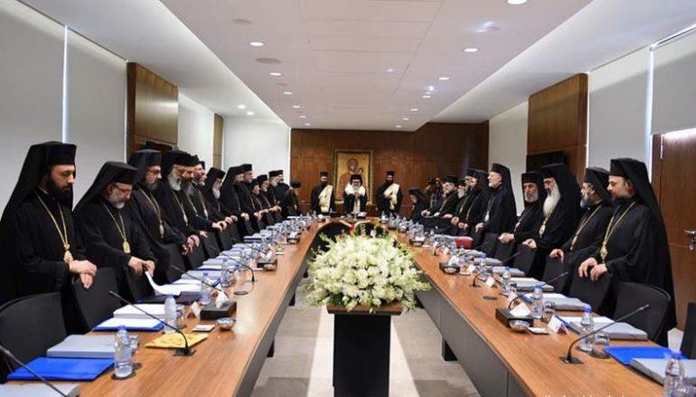 Πατριαρχείο Αντιοχείας: «Η Συνάντηση της Κρήτης ήταν μια προκαταρκτική Συνέλευση»