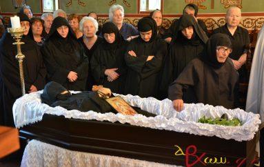 Eξόδιος ακολουθία μοναχής Σαλώμης της Ι. Μονής Κοιμήσεως Θεοτόκου Κανδήλας (ΦΩΤΟ)