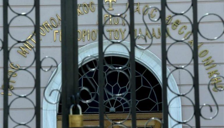 Πυρά Ν.Δ. κατά κυβέρνησης μετά την εισβολή αντιεξουσιαστών στη Μητρόπολη Θεσσαλονίκης