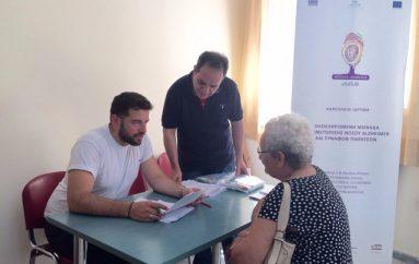 Εκστρατεία ενημέρωσης για την άνοια από την «ΑΠΟΣΤΟΛΗ» σε Σύρο και Κέρκυρα (ΦΩΤΟ)