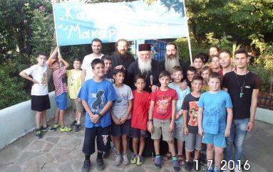 Ο Αρχιεπίσκοπος Ιερώνυμος στην Κατασκήνωση της Ι.Α.Α. (ΦΩΤΟ)
