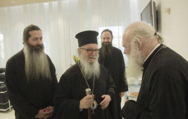 Συνάντηση Αρχιεπισκόπου Αθηνών με τον Αρχιεπίσκοπο Αμερικής Δημήτριο