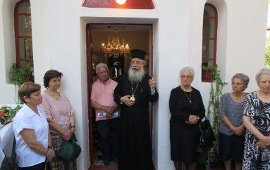 Εορτή της Συνάξεως των 12 Αποστόλων στη Στυλίδα (ΦΩΤΟ)