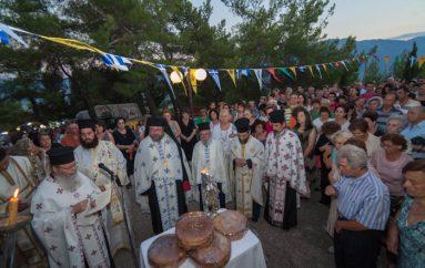 Πανηγύρισε το Μητροπολιτικό Παρεκκλήσιο του Προφήτου Ηλιού στη Λαμία (ΦΩΤΟ)