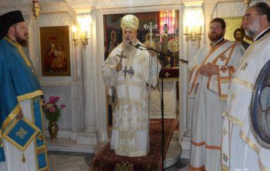 Η εορτή του Αγίου Παντελεήμονος στην Ι. Μ. Κορίνθου (ΦΩΤΟ)