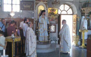Ο Μητροπολίτης Κεφαλληνίας στον Άγιο Παντελεήμονα στα Πουλάτα (ΦΩΤΟ)