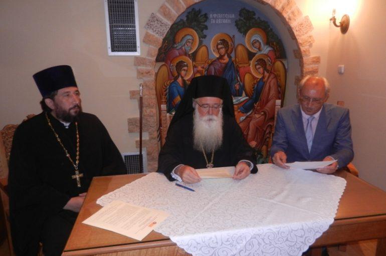 Υποδοχή αντιπροσωπείας από το Ροστώβ της Ρωσίας στην Ι. Μ. Δημητριάδος (ΦΩΤΟ)