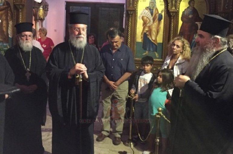 Προσκυνηματικές επισκέψεις του Αρχιεπισκόπου Κύπρου στη Χαλκιδική (ΦΩΤΟ)