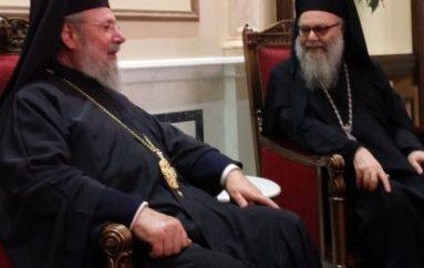 Επίσκεψη του Πατριάρχη Αντιοχείας στην Κύπρο