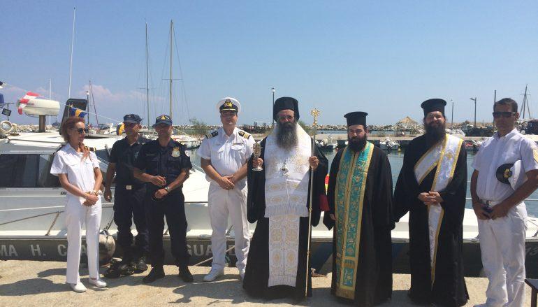 Αγιασμός λιμενικού σκάφους από τον Μητροπολίτη Κίτρους (ΦΩΤΟ)