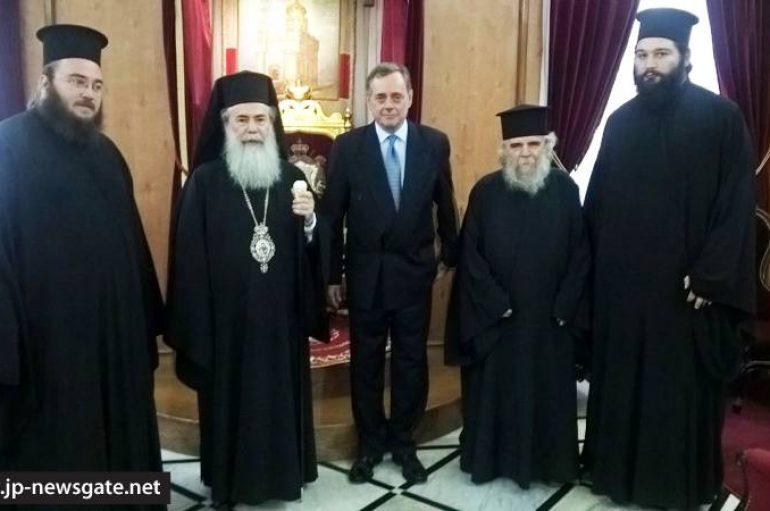 Ο νέος Πρέσβης της Ελλάδας στο Ισραήλ επισκέφθηκε το Πατριαρχείο Ιεροσολύμων