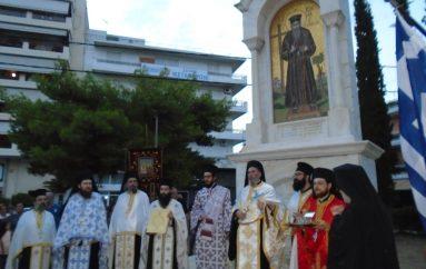 Χιλιάδες πιστοί τίμησαν τον Άγιο Κοσμά στη Νέα Φιλαδέλφεια (ΦΩΤΟ)