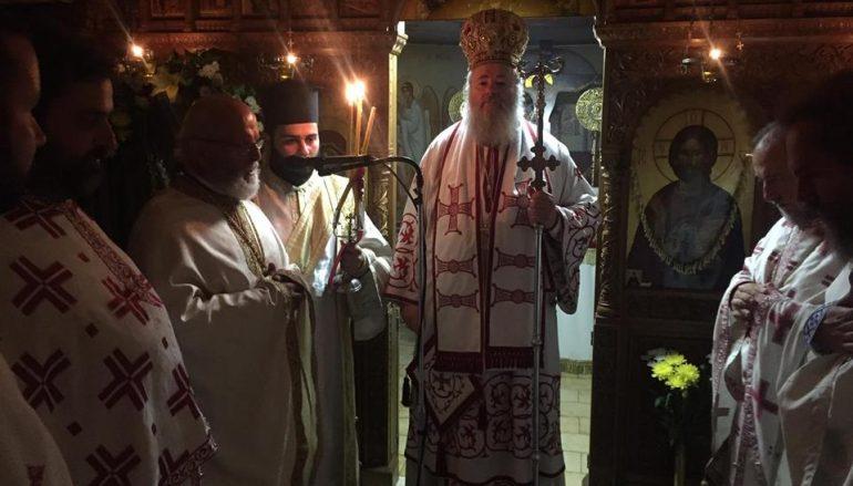"""Κυδωνίας Δαμασκηνός: """"Ο Άγιος Κοσμάς δίδαξε στον κόσμο τον Χριστό και την αλήθεια"""" (ΦΩΤΟ)"""