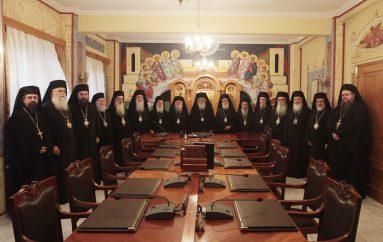 Διαρκής Ιερά Σύνοδος: Πόσα πλήρωσε η Εκκλησία για φόρους – ΕΝΦΙΑ το 2015