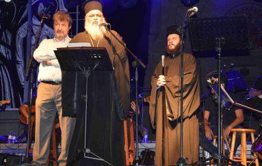 Συναυλία του Γιώργου Νταλάρα στην Ι. Μ. Νεαπόλεως (ΦΩΤΟ)