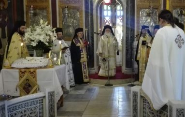 40ήμερο μνημόσυνο του Αρχιμανδρίτη Δημητρίου Ζώρζου (ΦΩΤΟ)