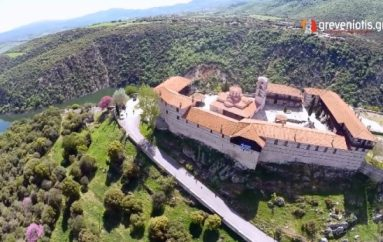 Γρεβενά: Ζητούν την επιστροφή του Κώδικα της Ζάβορδας