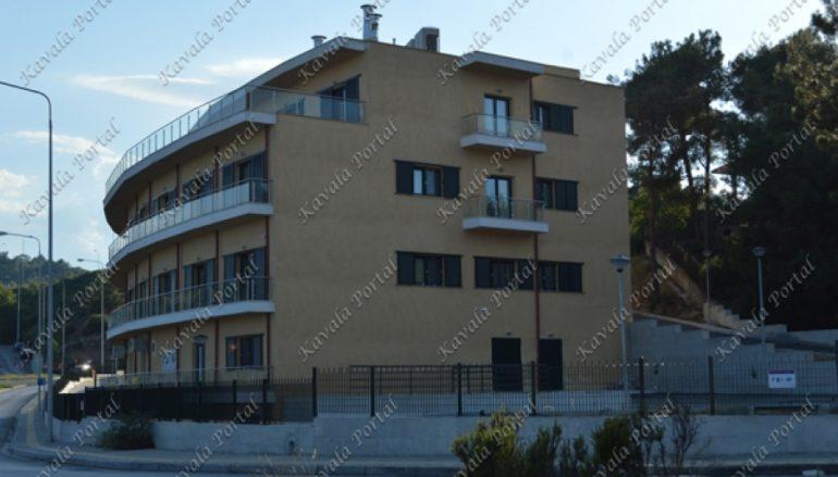 Νέο Γηροκομείο στην Ι. Μητρόπολη Φιλίππων