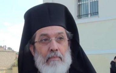 Ο Μητροπολίτης Σιδηροκάστρου για την εισβολή στην Μητρόπολη Θεσσαλονίκης (ΒΙΝΤΕΟ)