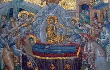 """Καστορίας Σεραφείμ : """"Να τιμάτε και να ευλαβείσθε την Παναγία"""""""